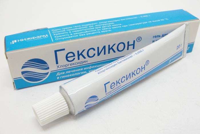 гексикон инструкция по применению свечи при молочнице