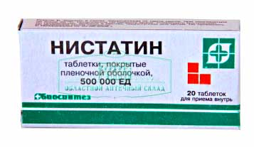 Таблетки Нистатин при молочнице